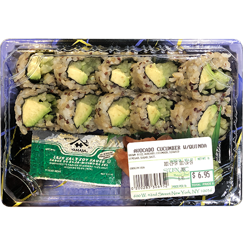 Avocado Cucumber Roll Quinoa (Brown Rice, Avocado, Cucumber, Seaweed, Vinegar, Sugar, Salt)