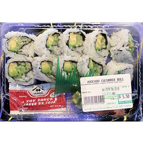 Avocado Cucumber Roll (Rice, Avocado, Cucumber, Seaweed, Vinegar, Sugar, Salt)