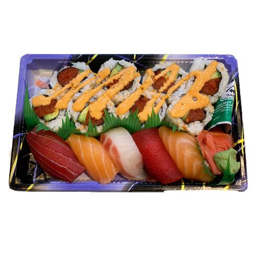 Spicy Tuna Combo (Rice, Avocado, Tuna, Tuna, Seaweed, Vinegar, Sugar, Salt, Chilli Sauce)