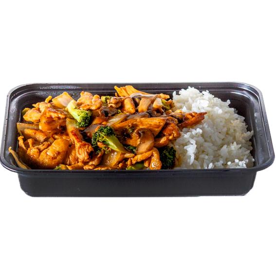 Teriyaki (Broccoli, Onion, Mushroom, Teriyaki Sauce with Beef or Chicken or Shrimp or Vegetable-Pepp